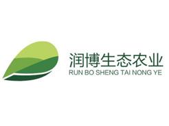 南京润博生态农业科技发展有限公司