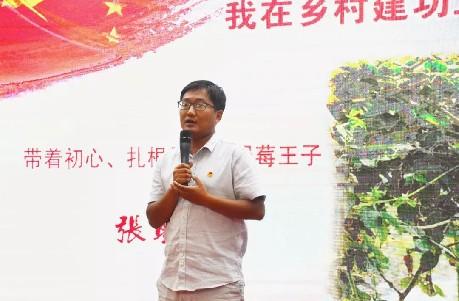 """热烈庆祝中华人民共和国成立70周年""""我和我的祖国""""之""""身边的好青年""""活动圆满成功"""